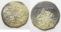 World Coins - RASSIDS OF YEMEN. SILVER DERHIM. 7th CENTURY AH.