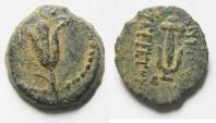 Ancient Coins - Seleucid Kingdom. Antiochos VII Euergetes (Sidetes), 138-129 BC. AE Prutah