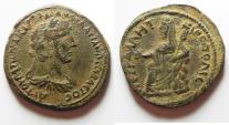 Ancient Coins - Fantastic Example: ARabia. Petra. Hadrian AE 26