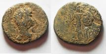 Ancient Coins - ROMAN AE SESTERTIUS