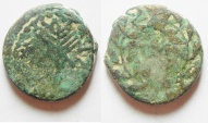 Ancient Coins - Judaea. Herodian dynasty. Herod Antipas (4 BC - 39 AD). Mint of Tiberias. AE 19mm. Be-header of John The Baptist