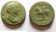 Ancient Coins - Marcus Aurelius - Decapolis, Syria - Hippum