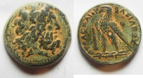Ancient Coins - GREEK. Egypt. Ptolemaic kingdom. Ptolemy III Euergetes (246-222 BC). AE 23