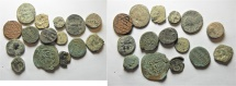 Ancient Coins - LOT OF 15 ANCIENT AE COINS