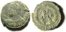 Ancient Coins - JULIAN II AE 3 , NICE AS FOUND