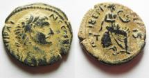 Ancient Coins - CHOICE AS FOUND: Judaea. Galilee. Tiberias. Trajan. 98-117 CE. AE 23