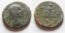 Ancient Coins - JUDAEA. NEAPOLIS. SAMARIA AE 25