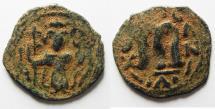 Ancient Coins - ARAB-BYZANTINE. AE FALS. IMITATING CONSTANS II FOLLIS. NICE