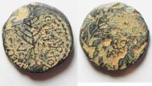 Ancient Coins - Judaea. Herodian dynasty. Herod Antipas (4 BCE-39 CE). Tiberias mint. Full Denomination
