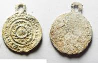 Ancient Coins - JUDAEA. HASMONEAN, Alexander Jannaeus Time, 103-76 BC. LEAD WEIGHT
