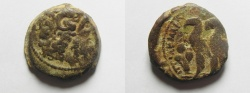 Ancient Coins - Ptolemaic Kingdom. Ptolemy VIII Euergetes II (Physcon). First reign, 164-163 B.C. Cyrene