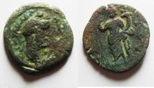 Ancient Coins - EGYPT. ALEXANDRIA. ANTONINUS PIUS AE DIOBOL