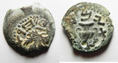 Ancient Coins - Judaea. Jewish War. First Revolt. AE Prutah. Year2. 67/68 C.E.
