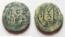 Ancient Coins - ARAB-BYZANTINE AE FALS. TIBERIAS MINT. RARE