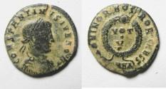 Ancient Coins - CONSTANTINE II AE 3 , BEAUTIFUL QUALITY. NICE ORIGINAL PATINA