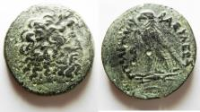 Ancient Coins - Ptolemaic Kingdom of Egypt. Ptolemy IV Philopator AE 42 mm. 222-204 BC. Alexandria mint.