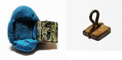 Ancient Coins - ANCIENT HOLY LAND. ACHAEMENID BRONZE SEAL. 500-400 B.C