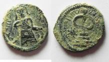 Ancient Coins - ARAB-BYZANTINE AE FALS. AMMAN MINT