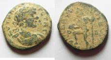 Ancient Coins - AS FOUND. ORIGINAL DESERT PATINA: ARABIA. RABBATH-MOBA, RARE COIN. ELAGABALUS AE 25