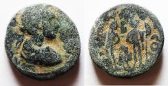 Ancient Coins - JUDAEA. AELIA CAPITOLINA (JERUSALEM) . ANTONINUS PIUS AE 20