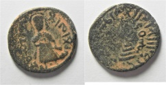 Ancient Coins - ISLAMIC. Umayyad Caliphate. Arab-Byzantine series. AE fals (20mm, 3.44g). Damascus Mint