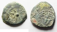 Ancient Coins - Ancient Biblical Widow's Mite PRUTAH of Alexander Jannaeus