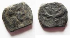Ancient Coins - ORIGINAL DESERT PATINA: NABATAEAN KINGDOM. RABBEL II & GAMILAT AE 16