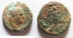 Ancient Coins - JUDAEA. HERODIANS. AGRIPPA II UNDER TITUS. AE 25