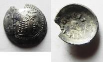 Ancient Coins - ARABIA, Southern. Himyar. ̔MDN BYN YHQBD. Circa AD 80-100. AR Unit . RYDN (Raidan?) mint.