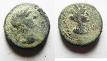 Ancient Coins - DECAPOLIS, GADARA. CLAUDIUS AE 17
