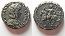 Ancient Coins - Egypt. Alexandria under Julia Mamaea (Augusta, 222-235). Billon tetradrachm (23mm, 11.82g).