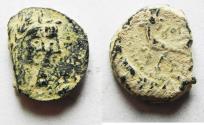 Ancient Coins - NABATAEAN KINGDOM. MALICHUS II  AE 15