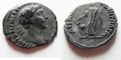 Ancient Coins - ARABIA. BOSTRA . TRAJAN SILVER DRACHM