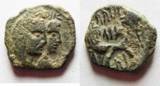 Ancient Coins - ORIGINAL DESERT PATINA: NABATAEAN KINGDOM. ARETAS IV & SHAQUELAT AE 17. AS FOUND
