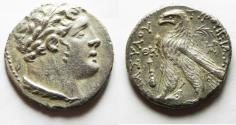 Ancient Coins - 30 PIECES OF SILVER: PHOENICIA, Tyre. 126/5 BC-AD 65/6. AR Shekel .
