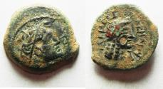 Ancient Coins - PTOLEMAIC EMPIRE. CYRENE , PTOLEMY V AE18 , WITH LIBYA ON REVERSE