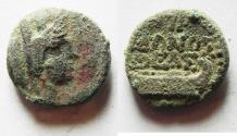 Ancient Coins - PHOENICIA. SIDON. TYCHE. 100 A.D AE 15