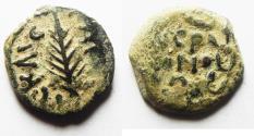 Ancient Coins - JUDAEA. PORCIUS FESTUS UNDER NERO PRUTAH