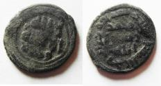Ancient Coins - UMAYYAD: AE fals , Iliya (Jerusalem). MINT. 6-PONTED STAR IN MINT NAME
