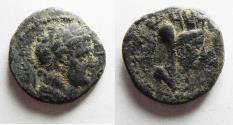 Ancient Coins - Decapolis. Gadara. Titus. Æ .16, as Caesar, 69-79 CE. Civic year 137 (73/4 CE).