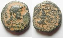 Ancient Coins - Judaea. Herodian dynasty. Agrippa II with Domitian (AD 81-96). Caesarea Maritima mint. AE 23mm, 14.34gm.