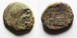 Ancient Coins - AS FOUND: KYRENAICA, Kyrene. temp. Magas. As king of Kyrene, circa 282/75-261 BC. Æ 17