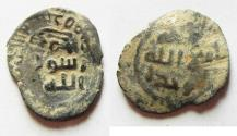 Ancient Coins - ISLAMIC. UMMAYYED AE FALS. OVER-STRUCK