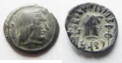 Ancient Coins - South Arabia. Himyarite kingdom. Shamnar Yuhan'im (c. AD 125-135). AR unit (15mm, 1.67g). Raydan mint.