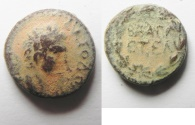 Ancient Coins - Judaea. Herodian dynasty. Agrippa II, with Domitian. Circa 50-100 CE. AE 14mm, 2.37g.