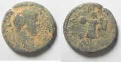 Ancient Coins - Judaea Capta under Titus AE 25