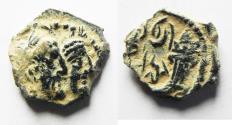 Ancient Coins - ORIGINAL DESERT PATINA: NABATAEANM KINGDOM. RABBEL II & JAMILAT AE 15