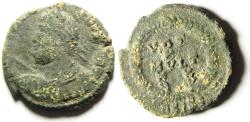 Ancient Coins - JULIAN II AE 3 , NICE AS FOUND