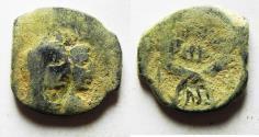 Ancient Coins - ORIGINAL DESERT PATINA: NABATAEAN KINGDOM. ARETAS IV & SHAQUILAT AE 19