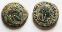 Ancient Coins - PTOLEMAIC EMPIRE. CYRENE , PTOLEMY V AE22 , WITH LIBYA ON REVERSE